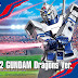 Chunichi Dragons' RX-78-2 Gundam Will Be Included in Their May Game Tickets