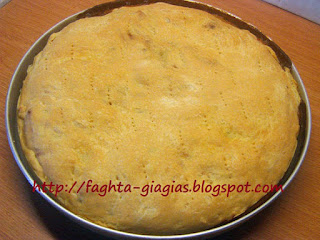 Πίτσα σκεπαστή (καλτσόνε - calzone) με κατσικίσιο τυρί - από «Τα φαγητά της γιαγιάς»