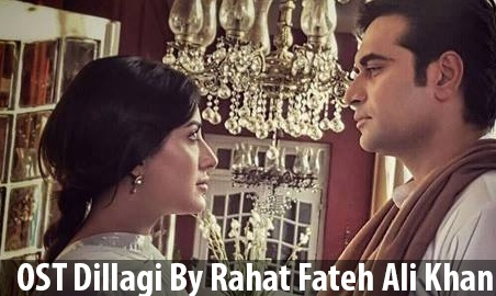 New Pakistani Songs 2016 Dil Lagi OST By Rahat Fateh Ali Khan Latest Music Video