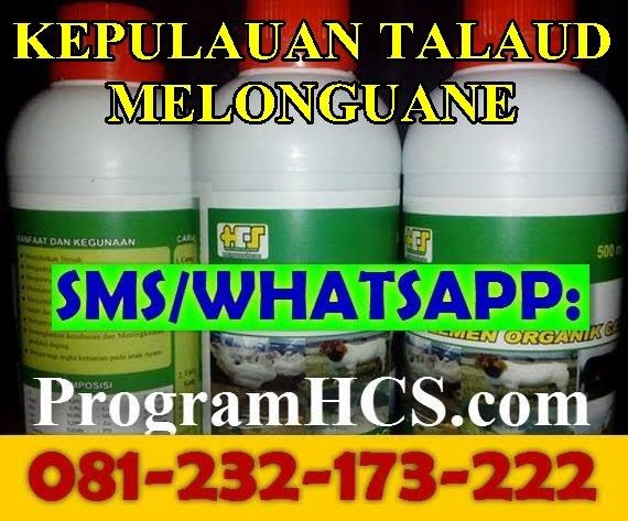 Jual SOC HCS Kepulauan Talaud Melonguane