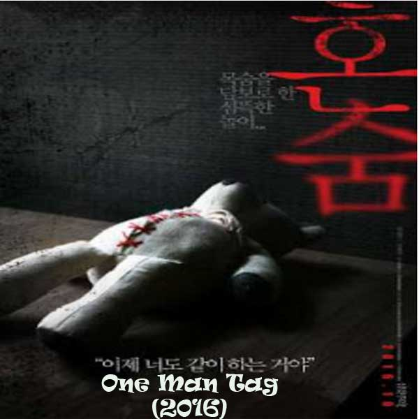 One Man Tag, Film One Man Tag, One Man Tag Trailer, One Man Tag Synopsis, One Man Tag Review, Download Poster Film One Man Tag 2016