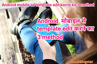 Android mobile se template ko kaise edit kare