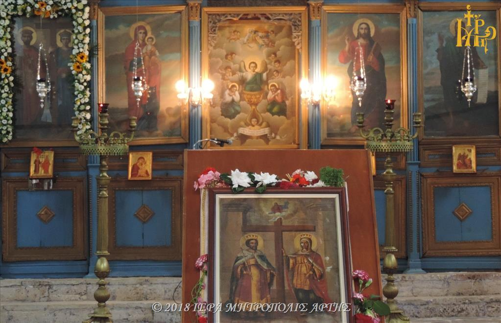Αρτα:Πανηγυρική Λειτουργία στον Ναό των Αγίων Κωνσταντίνου και Ελένης