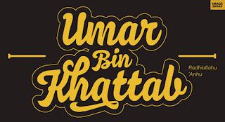 Kekhalifahan Umar Bin Khaththab