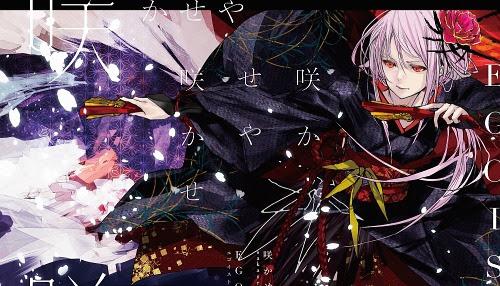 [Download] EGOIST – Sakase ya Sakase (Single) / Koutetsujou no Kabaneri Unato Kessen Theme Song