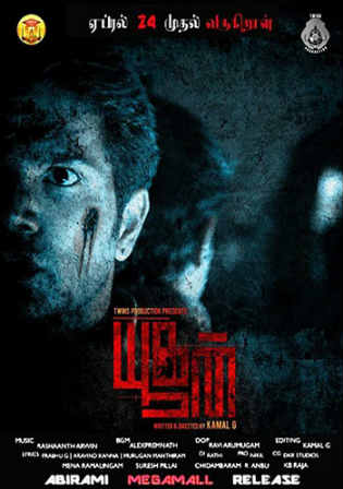 Ready To Die 2017 HDRip 350MB Hindi Dubbed 480p Watch Online Full Movie Download bolly4u