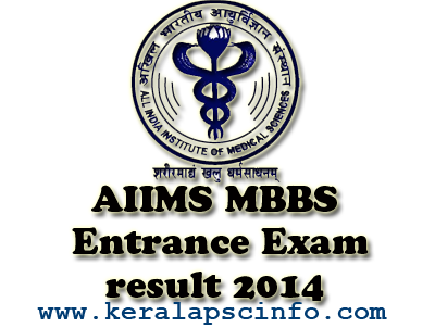 AIIMS MBBS Entrance Exam resul. AIIMS,
