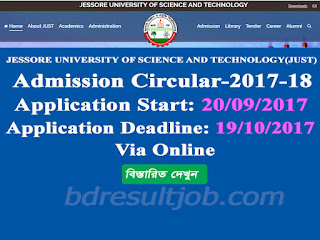 Jessore University of Science and Technology (JUST) Admission Test Circular 2017-2018