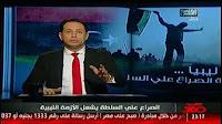 برنامج القاهرة 360 حلقة الجمعه 6-1-2016 الأزمة الليبية ونظام الثانوية العامة الجديد والتجنيد الإجبارى للفتيات
