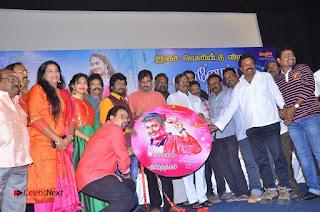 Ennodu Nee Irundhaal Tamil Movie Audio Launch  0085.jpg