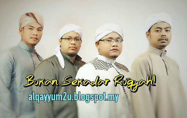 Perawat Pusat Rawatan Al-Qayyum,
