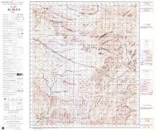 Carte Topographique AL-GLOAA Morocco 50000 (50k) Topographic map free download