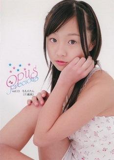 [OPS-013] Opus Precious Vol.13 ももえたん 2009.04.10