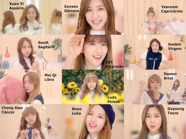 cosmic girls membros integrantes