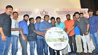 Rubaai Movie Audio Launch   Chandran   Anandhi   D Imman   Prabhu Solomon
