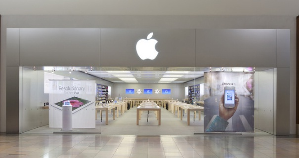 Apple Store North Star Mall