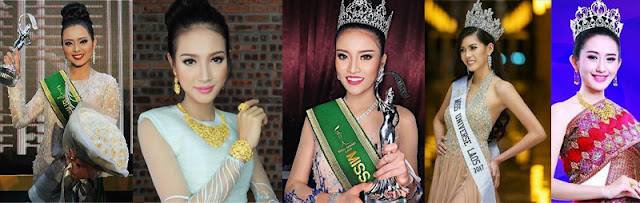 Lao beauty pageant winners 2016/2017