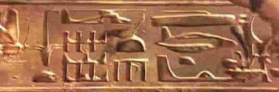 Abydos Tapınağı Hiyeroglifler