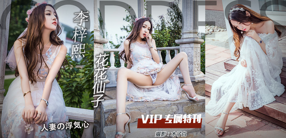 TouTiao-Li Zi Xi
