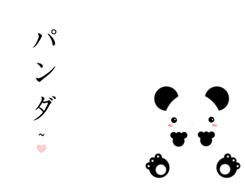 Gambar Panda Lucu Lengkap Kumpulan Gambar Lengkap