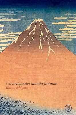 Kazúo Ishiguro, Premio Nobel de Literatura 2017, novelas japonesas