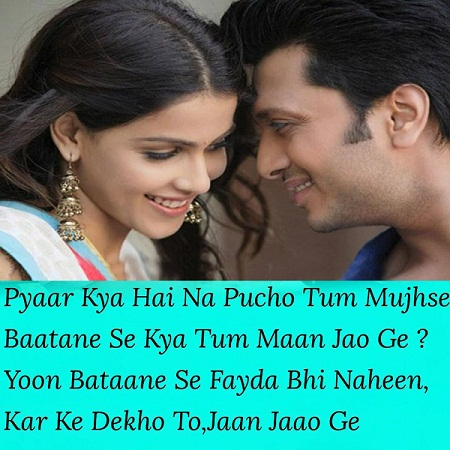 Sweet Love Shayari in English for Lovers, Couples