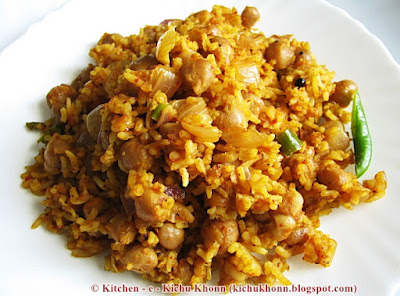 Chickpeas fried rice