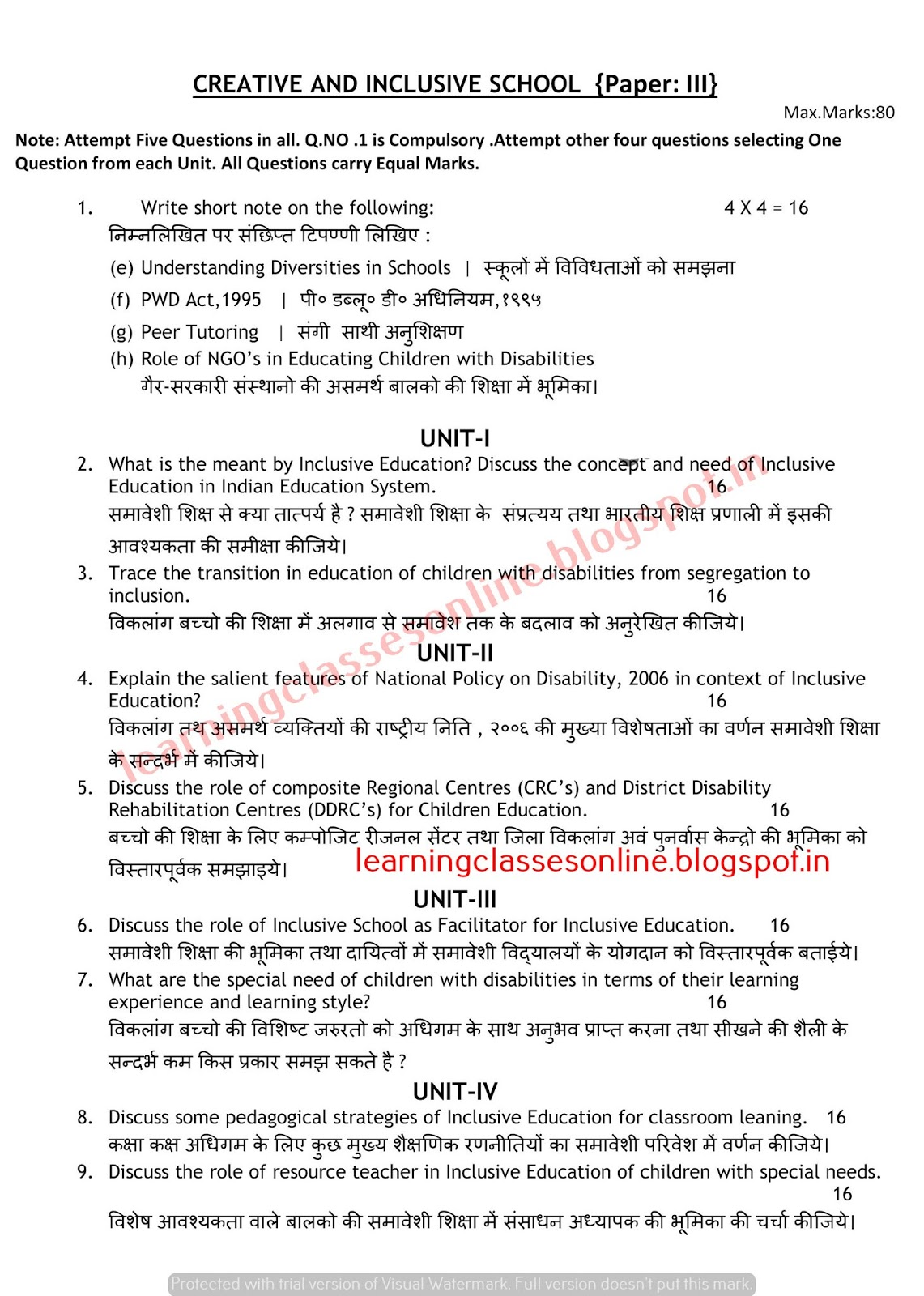 creating an  inclusive school  Second Year  2017 B.Ed question Paper