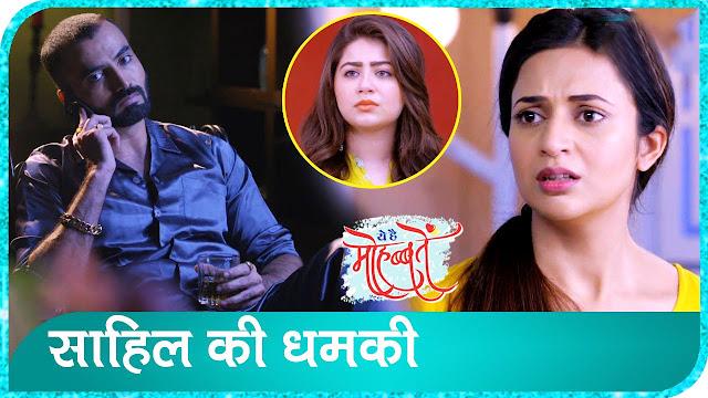 Ishita Raman verses Sahil's bitter game begins in Star Plus Yeh Hai Mohabbatein