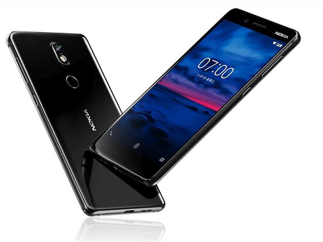 Nokia 7, Nokia, Nokia Smartphone, Nokia Android, Smartphone