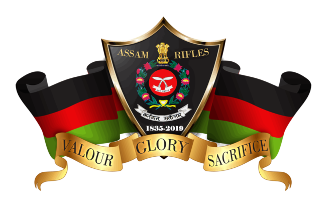 Assam Rifles Technical & Tradesman Result 2019