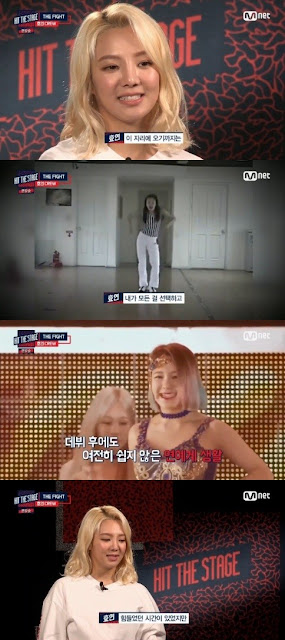 Trainee share Hyoyeon