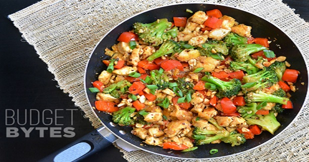 Kung Pao Chicken (And Vegetables) Recipe