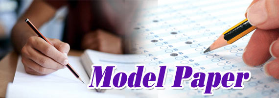 Image result for model papers all exam guru