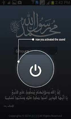 تنزيل تطبيق صلي على محمد للأندرويد
