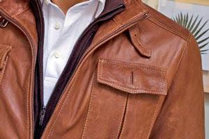 19cc064c Como limpiar las casacas de cuero - ▷ Como se Hace - Aprende de Todo