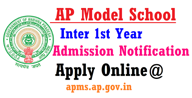 AP Model Schools Inter 2017 Admissions online application in apms.ap.gov.inAP Model Schools Inter 2017 Admissions online application in apms.ap.gov.in|APMS Intermediate1st year Bi.PC, MPC, CEC, MEC Courses 2017 online application in apms.ap.gov.in|AP Model Schools Inter 2017 Admissions online application in apms.ap.gov.in for first year Bi.PC, MPC, CEC, MEC Groups Admissions for the academic year 2017-18, so all the eligible candidates can apply for AP Model Schools inter first year 2017 online applications from apms.ap.gov.in, http://apms.cgg.gov.in/ and http://www.cse.ap.gov.in/ websites./2017/03/ap-model-schools-inter-2017-admissions-online-application-apms-ap-gov-in.html