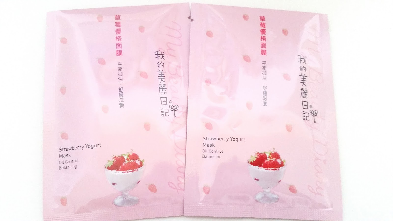 yogurt facial Strawberry
