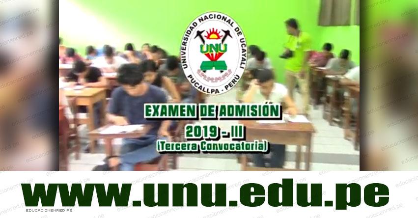 Resultados Examen UNU 2019-3 (Domingo 31 Marzo) Lista de Ingresantes Admisión - Pucallpa - Aguaytia - Universidad Nacional de Ucayali - www.unu.edu.pe