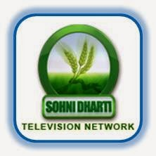 Sohni Dharti Live TV Channel