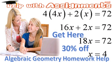 homework help geometry