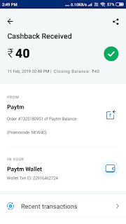 Paytm New User Offer In February, RS. 70 Cash Back On New Paytm Account