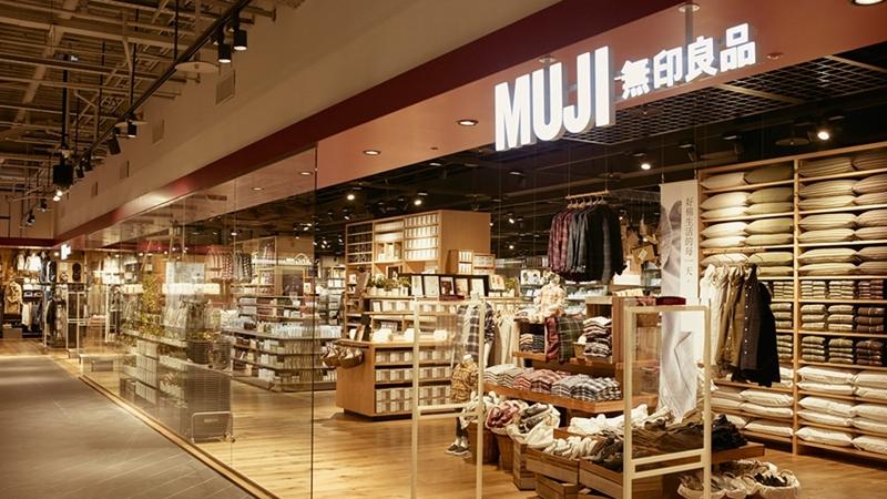 La empresa japonesa Muji abre en Barcelona la tienda insignia más grande de  la marca en Europa ec802e01a92