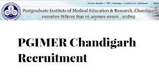 PGIMER Chandigarh Recruitment