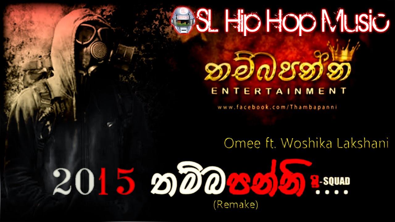 Sinhala Rap Mp3 Songs free download