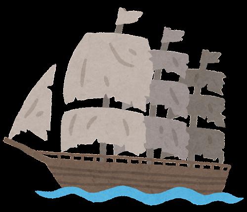 難破船のイラスト