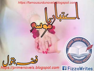 Aitabar ka mousam by Fizza Batool (New Edition) Complete