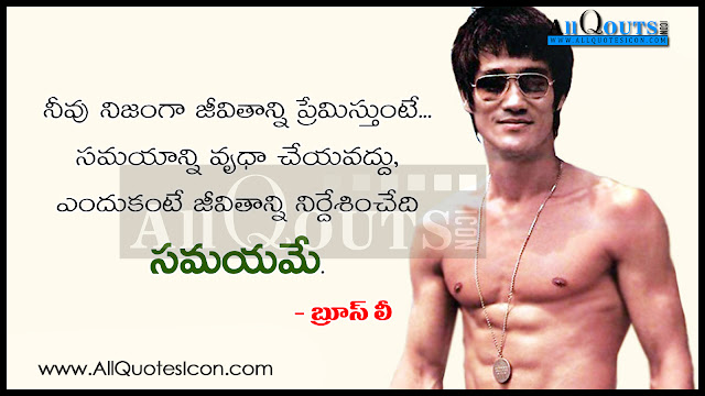 Telugu Manchi maatalu Images-Nice Telugu Inspiring Life Quotations With Nice Images Awesome Telugu Motivational Messages Online Life Pictures In Telugu Language Fresh Morning Telugu Messages Online Good Telugu Inspiring Messages And Quotes Pictures Here Is A Today Inspiring Telugu Quotations With Nice Message Good Heart Inspiring Life Quotations Quotes Images In Telugu Language Telugu Awesome Life Quotations And Life Messages Here Is a Latest Business Success Quotes And Images In Telugu Langurage Beautiful Telugu Success Small Business Quotes And Images Latest Telugu Language Hard Work And Success Life Images With Nice Quotations Best Telugu Quotes Pictures Latest Telugu Language Kavithalu And Telugu Quotes Pictures Today Telugu Inspirational Thoughts And Messages Beautiful Telugu Images And Daily Good Morning Pictures Good AfterNoon Quotes In Teugu Cool Telugu New Telugu Quotes Telugu Quotes For WhatsApp Status  Telugu Quotes For Facebook Telugu Quotes ForTwitter Beautiful Quotes In AllQuotesIcon Telugu Manchi maatalu In Allquotesicon.