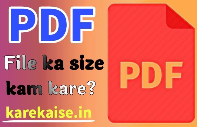PDF-FILE-KO-SHRINK-KANE-KA-TARIKA