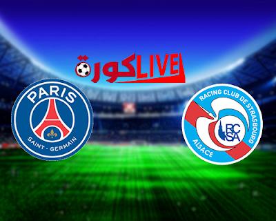 مباراة ستراسبورج وباريس سان جيرمان بتاريخ 05-12-2018 الدوري الفرنسي
